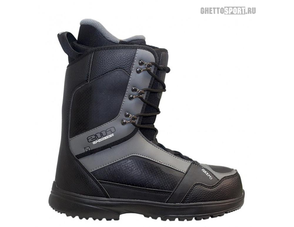 Ботинки 2117 2015 Holmestad Black 11