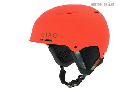 Шлем Giro 2019 Emerge Mips Vermillion Afterbang M 55,5-59