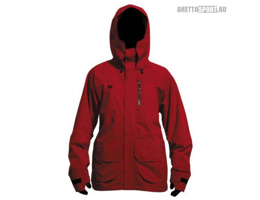 Куртка Homeschool 2014 Cosmos 2.5L Shell 620 Plasma