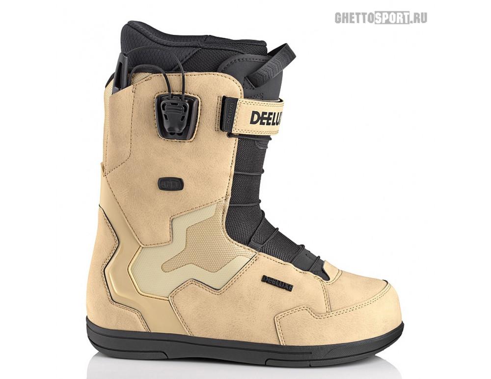 Ботинки Deeluxe 2021 ID Tf Sand