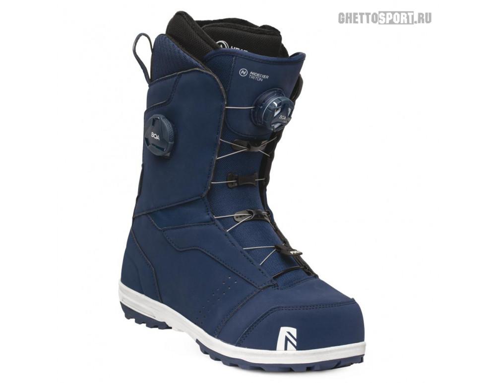 Ботинки Nidecker 2021 Triton Blue (Navy)