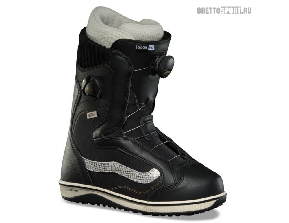 Ботинки Vans 2020 Encore Pro Black/Turtle 8,5