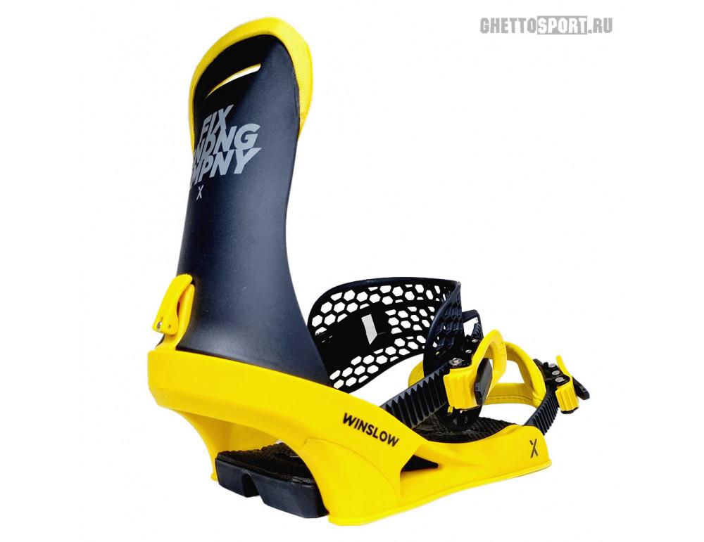 Крепления FIX 2020 Winslow Yellow