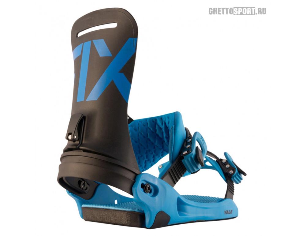 Крепления FIX 2020 Yale Blue