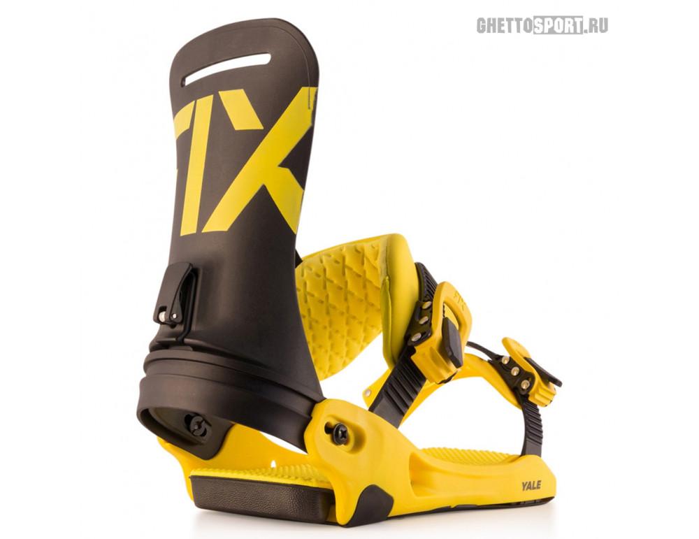 Крепления FIX 2020 Yale Yellow